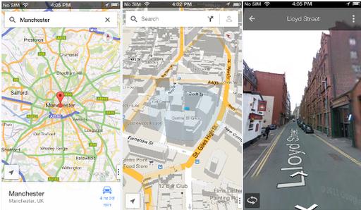 Ya puedes decargar en la AppStore la nueva versión de GoogleMaps